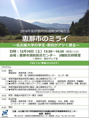 ORTreport_flyer_サムネイル.JPG